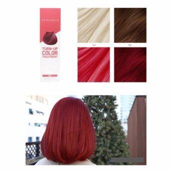 ต้องการขาย April Skin Turn-up Color Treatment #RED