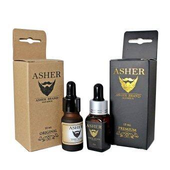 Asher เซทคู่ผลิตภัณฑ์ปลูกผม หนวด คิ้ว ขนตาเครา สูตรพรีเมี่ยม +สูตรออริจินัล
