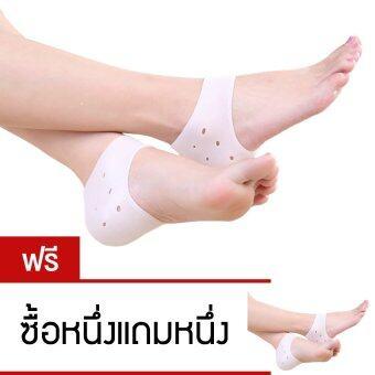 aSilicone Heel socksซิลิโคนลดปัญหาส้นเท้าแตก(ซื้อหนึ่งคู่แถมหนึ่งคู่)
