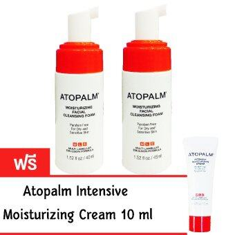 อยากขาย Atopalm Moistirizing Facial Cleansing Foam 45 ml (ฟรี Atopalm Intensive Moisturizing Cream 10 ml.)