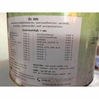 Aun Yeong Collagen 20,000 mg. 20  ( 1  ) - 5