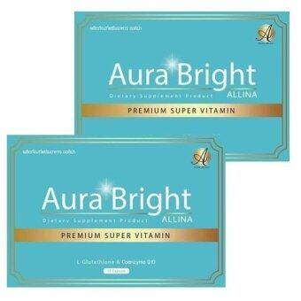 Aura Bright Premium Super Vilamin Allina สุดยอดวิตามินผิวขาวใส ลดสิว ลดริ้วรอย (2 กล่อง 30 แคปซูล)