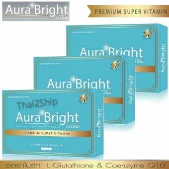 Aura Bright Super Vitamin ออร่า ไบรท์ ซุปเปอร์ วิตามินเร่งขาวกว่าเดิม 5 เท่า 15 แคปซูล (3 กล่อง)