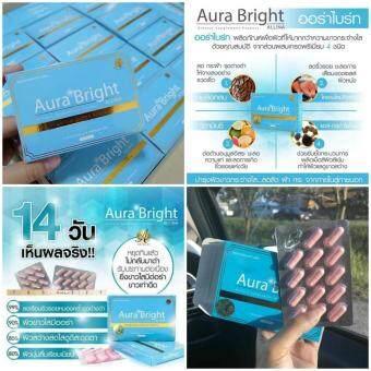 Aura Bright Super Vitamin ออร่า ไบรท์ ซุปเปอร์ วิตามิน สูตรใหม่ เร่งขาวกว่าเดิม 5 เท่า 2 กล่อง (15 แคปซูล/ 1กล่อง) (image 2)