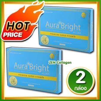 Aura Bright Super Vitamin ออร่า ไบรท์ ซุปเปอร์ วิตามิน สูตรใหม่ เร่งขาวกว่าเดิม 5 เท่า 2 กล่อง (15 แคปซูล/ 1กล่อง)
