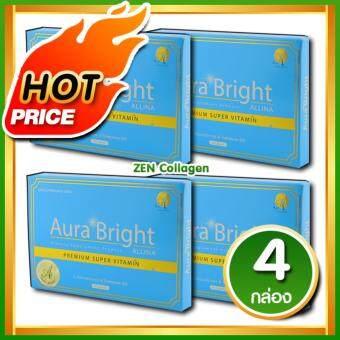 Aura Bright Super Vitamin ออร่า ไบรท์ ซุปเปอร์ วิตามิน สูตรใหม่ เร่งขาวกว่าเดิม 5 เท่า 4 กล่อง (15 แคปซูล/ 1กล่อง)