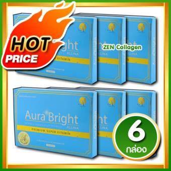 Aura Bright Super Vitamin ออร่า ไบรท์ ซุปเปอร์ วิตามิน สูตรใหม่ เร่งขาวกว่าเดิม 5 เท่า 6 กล่อง (15 แคปซูล/ 1กล่อง)
