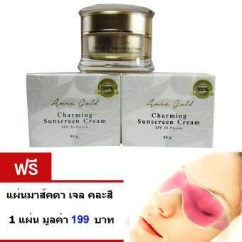 AURA GOLD ครีมกันแดด Charming Sunscreen Cream SPF50PA+++ ใช้ทาบำรุงผิวหน้า ป้องกันแสงแดด หน้าเด็ก หน้าขาวใส จำนวน1กล่อง/ขนาด 30 กรัม แถม..แผ่นมาร์คตา เจล คละสี 1 แผ่น มูลค่า 199 บาท