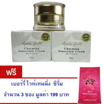 AURA GOLD ครีมกันแดด Charming Sunscreen Cream SPF50PA+++ ใช้ทาบำรุงผิวหน้า ป้องกันแสงแดด หน้าเด็ก หน้าขาวใส จำนวน1กล่อง/ขนาด 30 กรัม แถม..เบอร์รี่ไวท์เทนนิ่ง ซีรั่ม จำนวน 3 ซอง มูลค่า 199 บาท