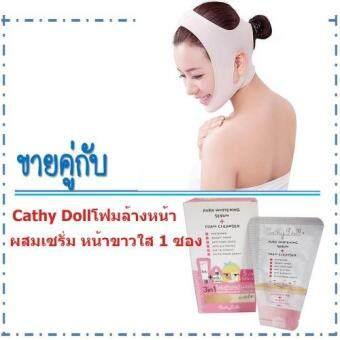 ประเทศไทย ผ้ารัดหน้าเรียว#AURA GOLD+Cathy Dollโฟมล้างหน้า ผสมเซรั่ม หน้าขาวใส1ซอง