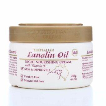 Australian Lanolin Oil  + - 2