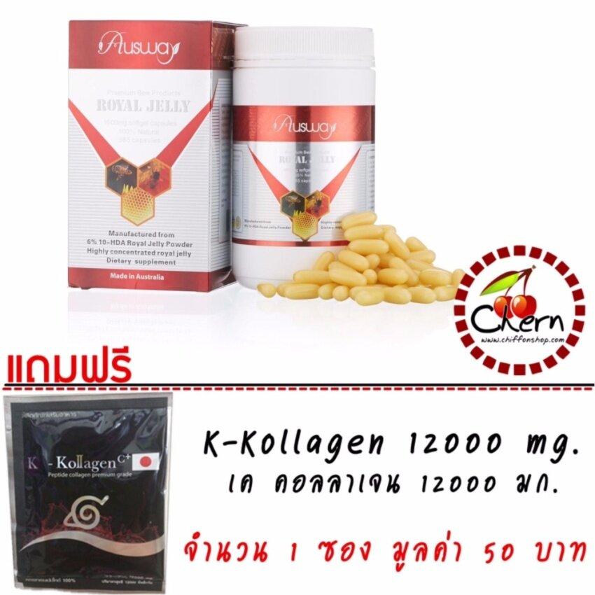 รีวิวสินค้า Ausway Royal Jelly 1600mg 6% 365 เม็ด (1กระปุก) แนะนำ