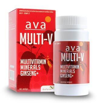AVA วิตามินรวมผสมแร่ธาตุ และสารสกัดจากโสม (60 แคปซูล)