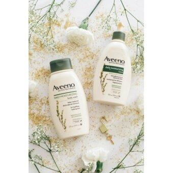 Aveeno daily moisturizing Body wash 354ml - 3
