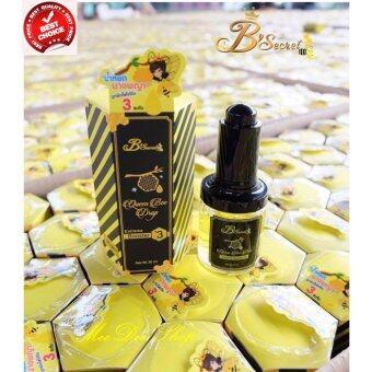 B'Secret Queen Bee Drop บีซีเคร็ท น้ำหยดนางพญา บูสเตอร์เข้มข้น เพียงหยดเดียว เปลี่ยนคุณให้เปล่งประกายดุจนางพญา ขนาด 30ml.