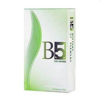 B5 slim อาหารเสริมลดน้ำหนัก กระชับสัดส่วน 30 แคปซูล (1 กล่อง)