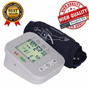 Bangkok life Arm Blood Pressure Monitor LCD Heart Beat Home Sphgmomanometer, White