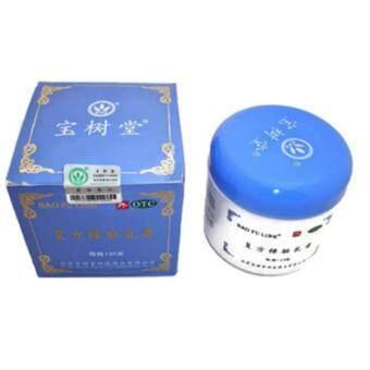 ราคา BAO FU LING ครีมบัวหิมะ เป่าฟูหลิง Bao Fu Ling Compound Camphor Cream 100g (กล่องสีฟ้า)