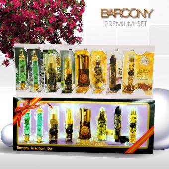 Barcony Premium Set ชุดรวม 8 ผลิตภัณฑ์หน้าขาวใสไร้ริ้วรอย