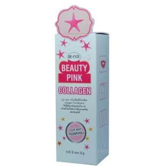 ขอเสนอ BE-ESTE Beauty Pink Collagen บีเอสเต้ บิวตี้พิงค์ คอลลาเจนคอลลาเจนปลาดาว บำรุงปากชมพู นมชมพู สวยเป็นธรรมชาติ ขนาด 12g. (1กล่อง)