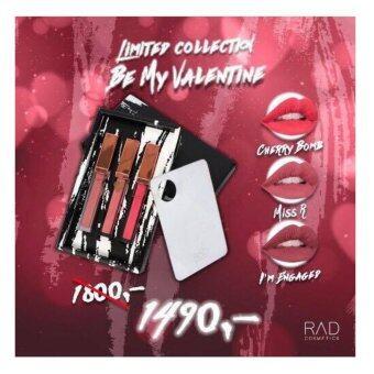 ของแท้ ลิปน้ำชา RAD Cosmetics เซต Be My Valentine : RAD Limited Collection