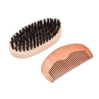 Beard Brush And Comb Beard Grooming Care Kit Set Of Bristle BeardBrush For Men - intl