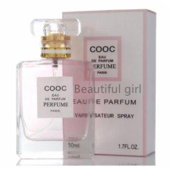 Beautiful girl perfume incense lasting 50 ml (Pink) รุ่น No.001001
