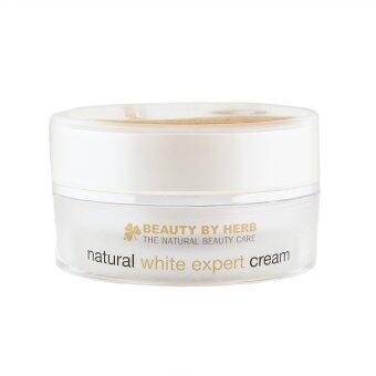 Beauty by Herb Natural White Expert Cream (ครีมหน้าขาวสูตรพิเศษ)