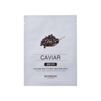 Harga BEAUTY IN A FOOD MASK SHEET , CAVIAR