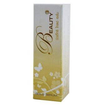 Beauty3 Gold Serum เซรั่มรกแกะผสมทองคำบริสุทธิ์ 5ml