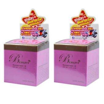 Beauty3 Sunscreen บิวตี้ทรี ครีมกันแดด SPF50 สูตร 2 UVA UVBขนาดบรรจุ 5g. (2 กล่อง)