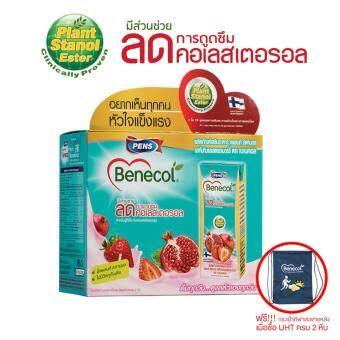 Benecol ผลิตภัณฑ์เสริมอาหารแพลนท์สตานอล ยูเอชที แพค 36 กล่อง ตราเบเนคอล