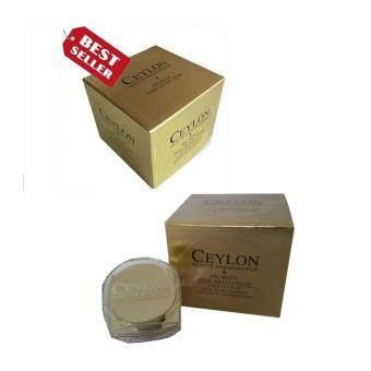 ลดราคา Beyonce Escargot Ceylon Creme ครีมเมือกหอยทาก 30 ml.2 กล่อง