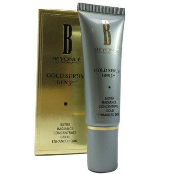 Beyonce Gold Serum Gen3 ผลิตภัณฑ์ฟื้นฟูผิวหมองคล้ำ
