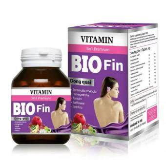 Bio Fin Vitamin 3in1 Premium อาหารเสริมสำหรับผู้หญิง คืนความสาว ผิวพรรณเปล่งปลั่ง ขนาด 30 เม็ด (1 กล่อง)