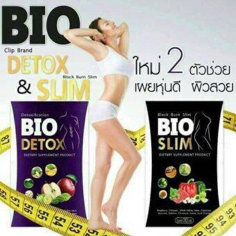 Bio Slim ไบโอ สลิม ขนาด 30 เม็ด 1 กล่อง  Bio Detox ไบโอ ดีท็อกซ์ขนาด