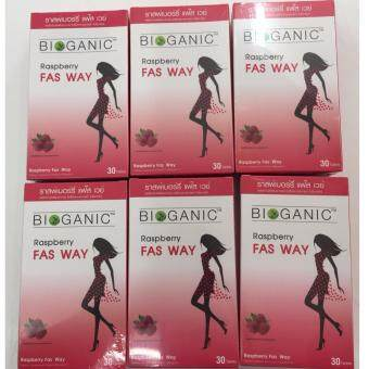 อยากขาย Bioganic Rasberry FAST WAY ราสเบอรี่ ฟาส เวย์ fifty เม็ด (6 Packed) เผาผลาญไขมันเก่า ลดการสะสมไขมันใหม่ สูตรเร่งด่วน