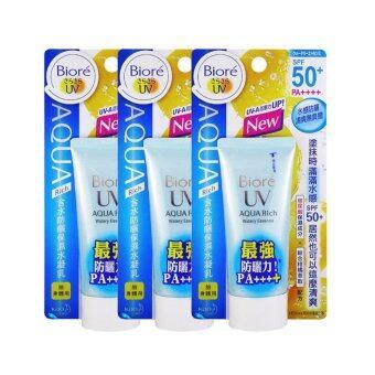 Biore UV Aqua Rich Watery Essence SPF50+ PA++++ เอสเซนต์เนื้อบางเบาไม่เหนอะหนะ 50g (3 หลอด)