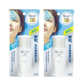 Biore UV Perfect face Milk SPF50+ PA+++ (30 ml.x2ชิ้น)ราคาสุดพิเศษ!