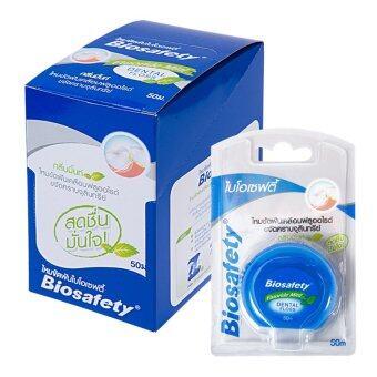 Biosafety ไหมขัดฟันตลับ ไบโอเซฟตี้ เคลือบฟลูออไรด์ กลิ่นมิ้นท์ 50 เมตร (6 ตลับ)