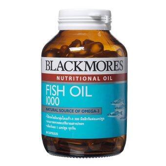 Blackmores ผลิตภัณฑ์เสริมอาหาร Fish oil 1000 mg. (80เม็ด)