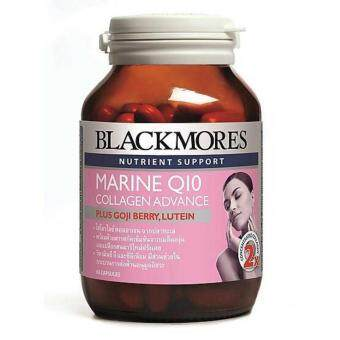 Harga Blackmores Marine Q10 Collagen Advance Plus Goji Berry, Lutein 1ขวด x 60แคปซูล