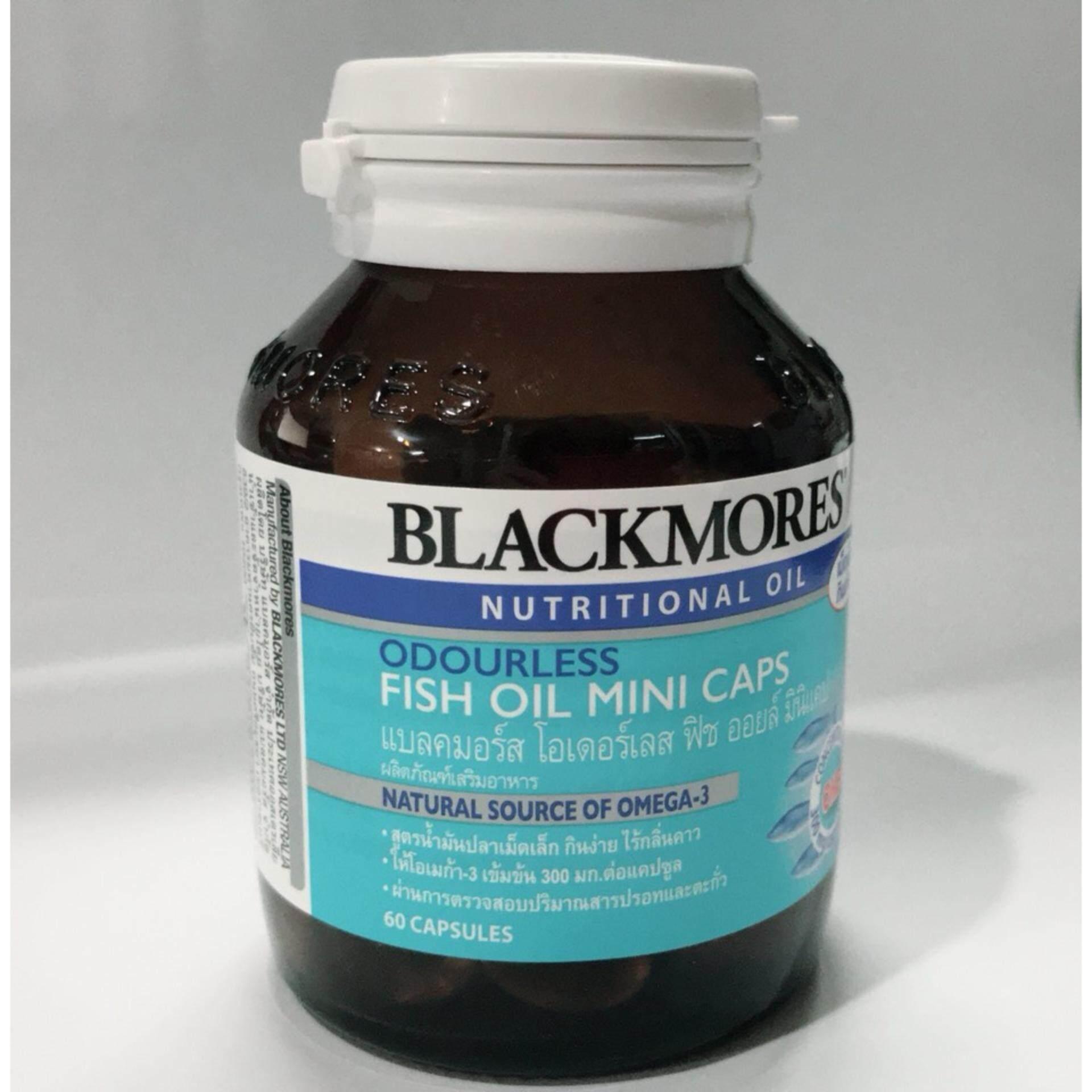 สอนใช้งาน  สตูล Blackmores Odourless Fish Oil Mini Caps [60 แคปซูล]