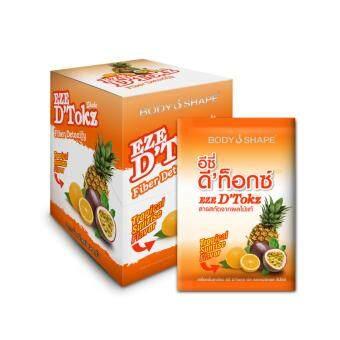 Body Shape EZE D'Tokz shake ผงชงดีท็อกซ์ อาหารเสริมล้างสารพิษ อาหารเสริมบล็อคไขมัน 1 กล่อง