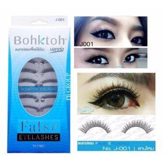 Bohktoh False Eyelashes No.J-001 บอกต่อขนตาปลอม 10 คู่