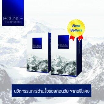Bounce HYBRIDX Bounce 3X Age Defying Essence ดูแลผิว ลดริ้วรอย ฟื้นบำรุงผิว ให้ริ้วรอยแลดูตื้นขึ้น เรียบเนียนขึ้น (2 กล่อง) แถมฟรี ที่ชาร์จแบต