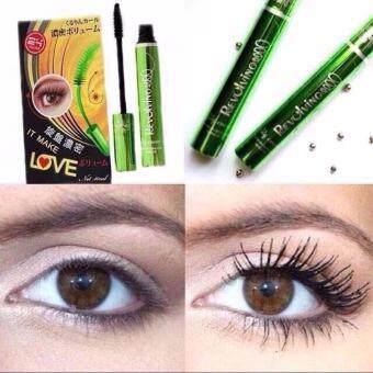 B.Q. Cover Perfect Eyelash Mascara บีคิว คอฟเวอร์ อายแลชมาสคาร่าเขียว ยาวเรียงเส้น ขนตาหนายาวขั้นสูงสุด