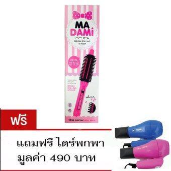 Brush Rolling Styler สีชมพู แปรงหวีเพิ่มวอลลุ่ม จัดทรงสวย size 30แถมฟรีไดร์พกพา