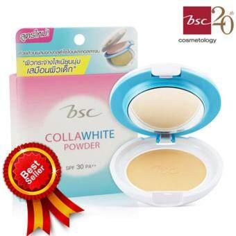 BSC COLLAWHITE POWDER SPF 30 PA++ สี C2 สำหรับผิวขาวเหลือง ถึงผิวสองสี ผิวกระจ่างใสเนียนนุ่ม เสมือนผิวเด็ก ด้วยแป้งผสมรองพื้น เนื้อละเอียด