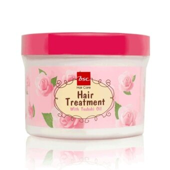 เสนอราคา BSC Glossy Hair Treatment Wax บีเอสซี กลอสชี่ แฮร์ ทรีทเม้นท์ แว๊กซ์450 g.